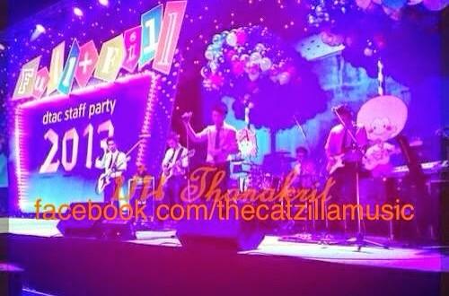 Dtac Staff Party Catzilla