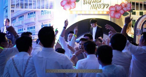 โรงแรมสุโขทัย วงดนตรี งานแต่งงาน after Party บุ๋นแบนด์ Catzilla music