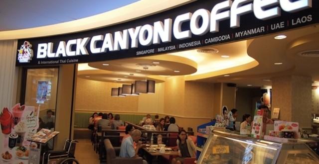 งานเลี้ยงบริษัทBlack Canyon กับPartyแบบสุดมันส์